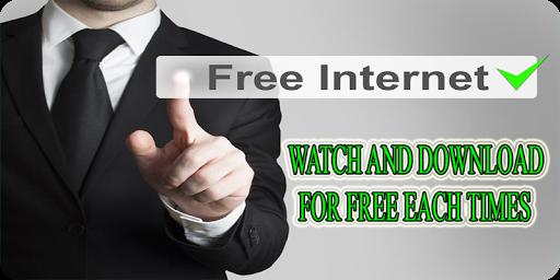 free internet simulator