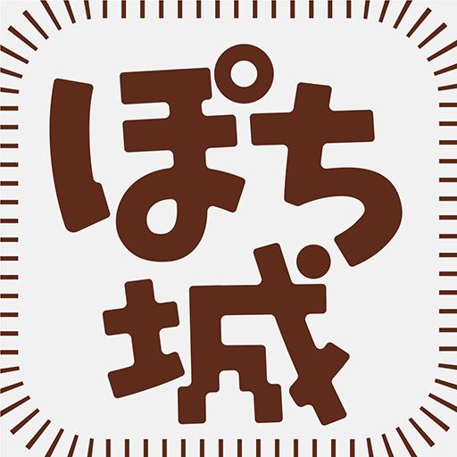 ぽちっと深大寺城 - 復元イラストで戦国時代へトリップ 旅遊 App LOGO-硬是要APP