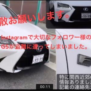 のカスタム事例画像 tsukaさんの2021年09月18日22:22の投稿