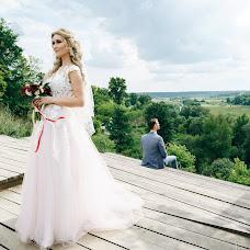 Wedding photographer Anastasiya Lebedikova (lebedik). Photo of 01.08.2018