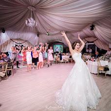 Wedding photographer Katerina Orsik (Rapsodea). Photo of 23.05.2017