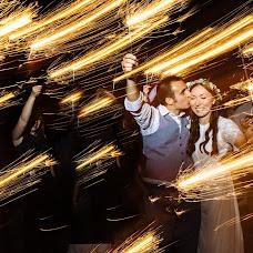 Wedding photographer Maksim Dobryy (dobryy). Photo of 14.08.2018