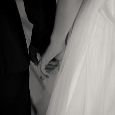 Wedding photographer Mariya Sokolova (MariaS). Photo of 06.02.2015