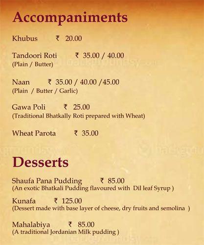 Alibaba Cafe and Restaurant menu 10
