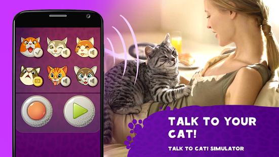 скачать симулятор котенка на андроид