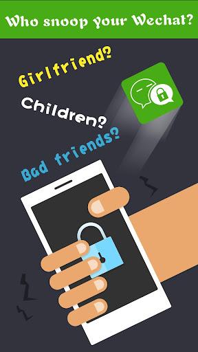 WeChat Lock