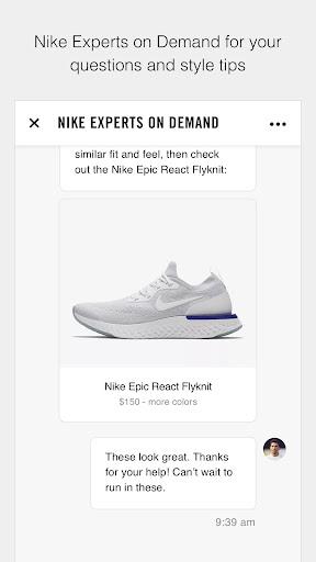 Nike screenshot 5