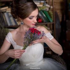 Wedding photographer Valeriya Strigunova (strigunova). Photo of 21.01.2016
