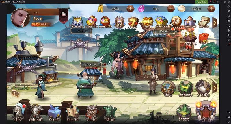 Reign of Dragon Battle Adventure RPG