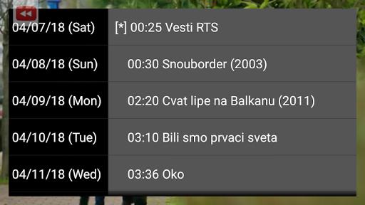 EZIPTV-Screenshots 5