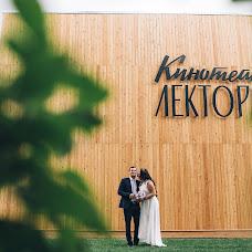 Wedding photographer Slava Khvorostyanyy (Khworostyani). Photo of 11.03.2017