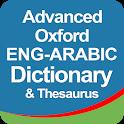 Arabic to English Dictionary Offline icon