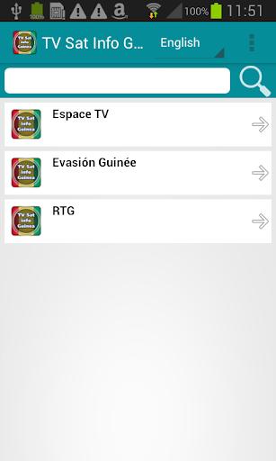 テレビ 衛星情報ギニア