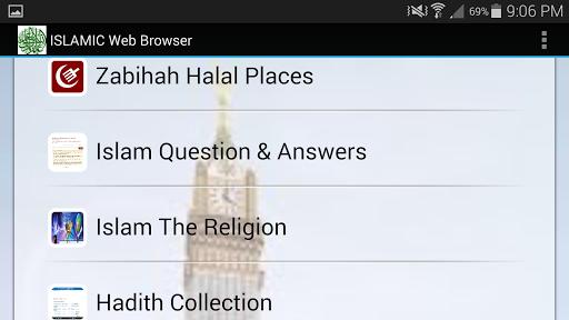 玩教育App|伊斯蘭Web瀏覽器免費|APP試玩