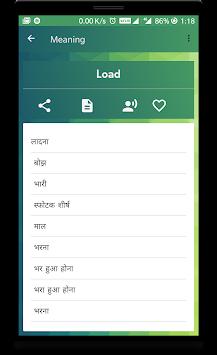 co je význam připojení v hindštině seznamovací služby v mn