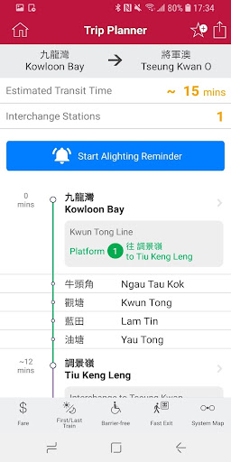 MTR Mobile  screenshots 3