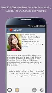 buzzArab - Chat, Meet, Love screenshot 0