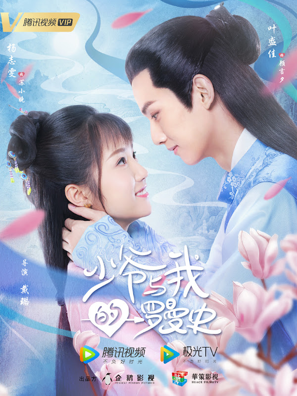 A Love So Romantic / Young Master and My Romance China Web Drama