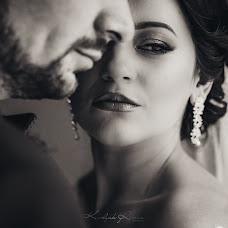 Wedding photographer Roman Karlyak (4Kproduction). Photo of 10.02.2018