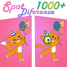 Find my difference puzzle! Tricky hiden brain game