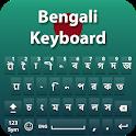 Bangla Keyboard 2019: Bengali Keyboard for Android icon