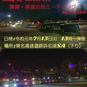 デイズ B21W ライダーのカスタム事例画像 Yasu  king of street関東さんの2019年05月23日21:11の投稿