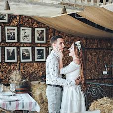 Свадебный фотограф Мария Ан (Anmasher). Фотография от 29.08.2017