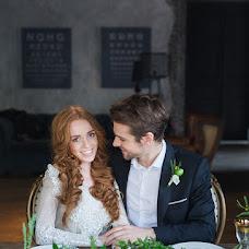 Wedding photographer Natalya Kolyubina (kolubina). Photo of 06.10.2016