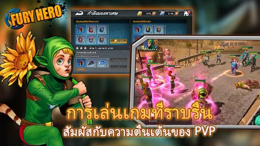Fury Hero screenshot 4