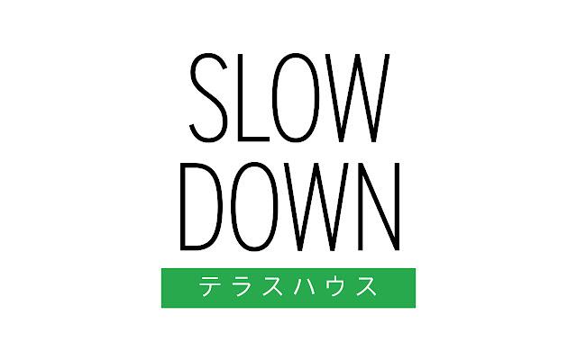 Slow Down x Terrace House