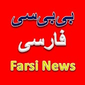 Farsi News-Latest