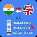 English Hindi Dictionary, Translator & OCR icon