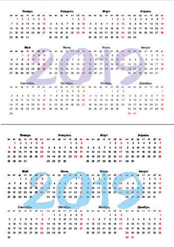 Календарь на 2019 год в формате А5