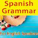 Spanish Grammar for English Speakers Lite