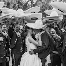 Wedding photographer Juan Carlos avendaño (jcafotografia). Photo of 13.09.2017