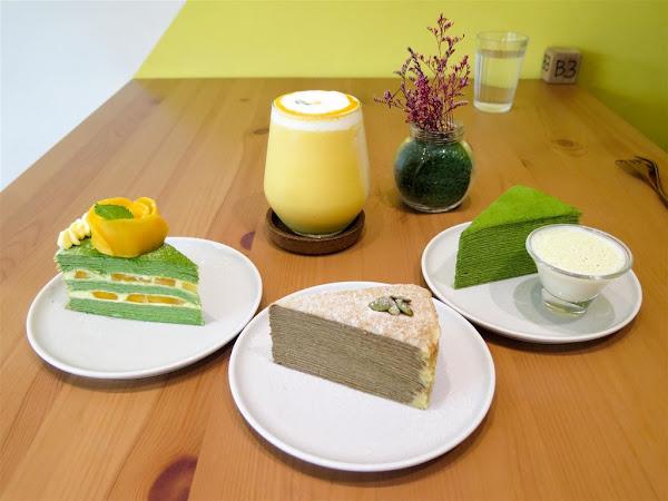 先生せんせい 手作千層蛋糕 陽明店 -- 文青風格又充滿自然清新氣息的下午茶好去處,超推薦芒果季限定之「先生好芒」抹茶芒果千層蛋糕以及芒果牛奶冰沙。