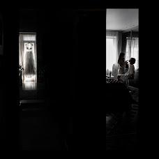 Bryllupsfotograf Aleksandr Grinishin (alexgrinishin). Foto fra 06.10.2018