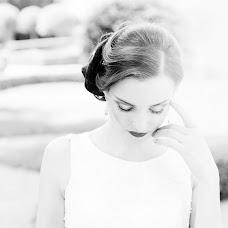 Wedding photographer Klaus Fies (fies). Photo of 16.08.2017