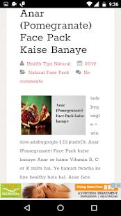 Ayurvedic Hindi Nuske - náhled