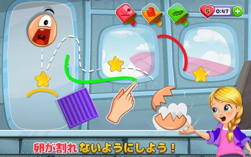 無料街机Appのエッグシッター - 気を付けて|記事Game