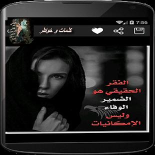 لحظات حزينة سببها الحب - náhled