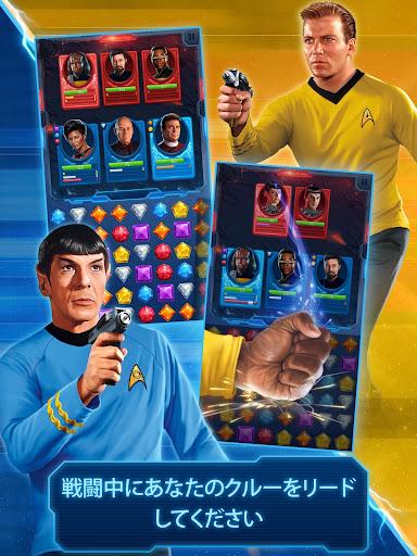 無料解谜Appのスタートレック ® -ラス・オブ・ジェムズ|記事Game