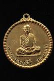 เหรียญรุ่นแรกหลวงปู่ตื้อ อาจลธัมโม นครพนม ปี16