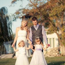 Wedding photographer Mariya Mezhebickaya (maryhappy). Photo of 05.02.2016