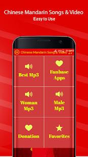 Download Chinese Mandarin Songs & Videos For PC Windows and Mac apk screenshot 3