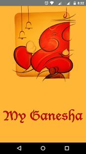 My Ganesh screenshot