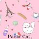 Cute Wallpaper Paris Cat Theme for PC-Windows 7,8,10 and Mac