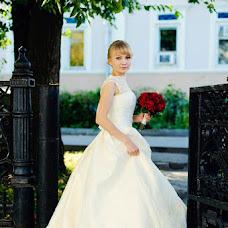 Wedding photographer Yuriy Tarasov (YTarasov). Photo of 11.04.2013
