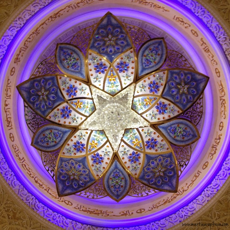 Swarowski Chandelier in the Sheikh Zayed Mosque in Abu Dhabi, UAE