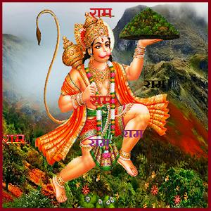 Android 3d Wallpaper 9apps Download Hanuman Hd Wallpaper Google Play Softwares